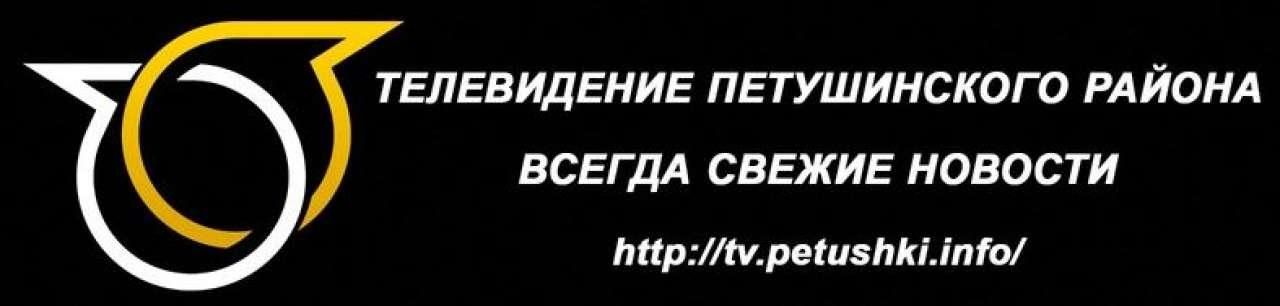 ТПР в Контакте